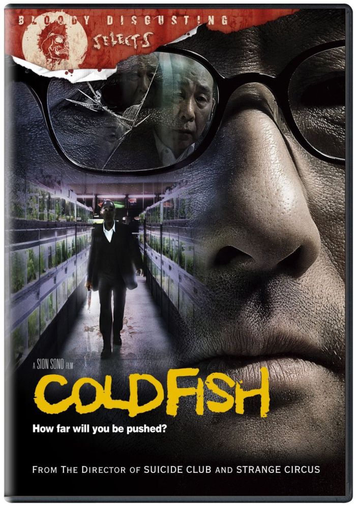cold-fish-dvd-poster